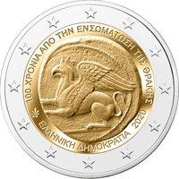 Фото памятная монета 2 евро 2020 года - 100-летие включения Западной Фракии в состав Греции, Греция