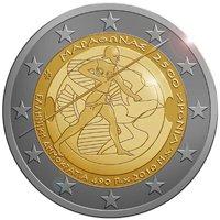 Фото памятная монета 2 евро Греции 2010 года — 2500 лет Марафонской битве